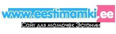 Материнство в Эстонии